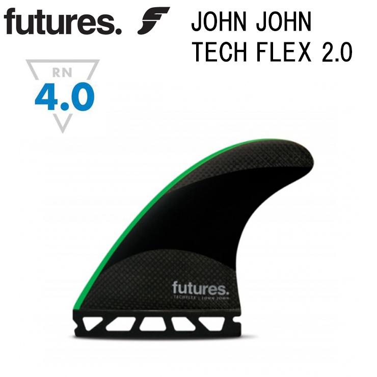 futures Fin フューチャーフィン JOHN JOHN TECH FLEX 2.0 ジョン・ジョン テックフレックス M