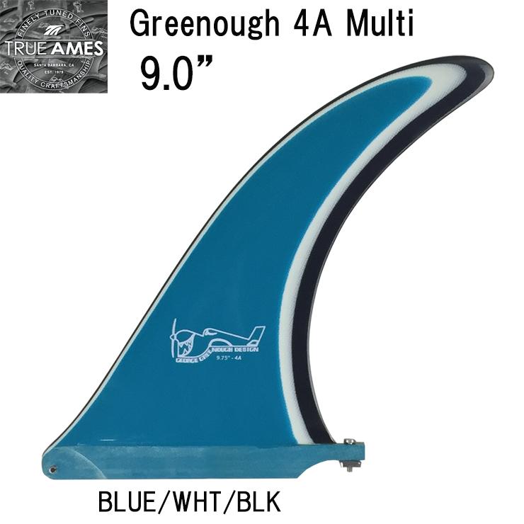 【送料無料】TRUE AMES トゥルーアームス ロングボード フィン GREENOUGH グリノー マルチ 4A 9インチ BLUE/WHT/BLK