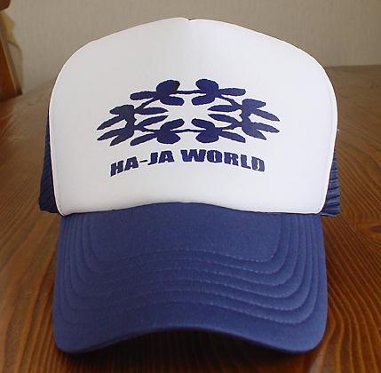 シンプルでGOOD 買い物 中古 HA-JA CAP WORLD
