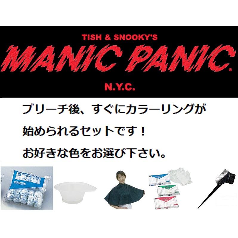 躁狂恐慌 / 躁狂恐慌的头发颜色集的海角 (黑色) 塑料手套 x 2 集的耳帽 x 2 套贝丝陶醉刷 x 1 杯 x 1 个片断