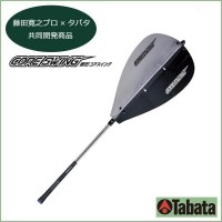 Tabata タバタ 藤田コアスイング GV-0233【05P03Dec16】
