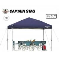 CAPTAIN STAG クイックシェード 300×200UV-S(キャスターバッグ付) M-3280【05P03Dec16】