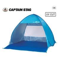CAPTAIN STAG シャイニーリゾート ポップアップテント デュオUV(ブルー) M-5787【05P03Dec16】
