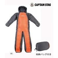 CAPTAIN STAG 洗える人型シュラフ(オレンジ×グレー) UB-0009【05P03Dec16】
