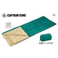 CAPTAIN STAG 3ピースシュラフ1200 M-3445【05P03Dec16】