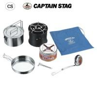 CAPTAIN STAG キャプテンスタッグ ベースキャンプクッカーセット 固形燃料600g缶付 (バッグ付) M-7309【05P03Dec16】