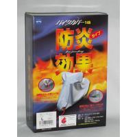 55-215 ケンレーン T05防炎バイクカバー LLL シルバー【05P03Dec16】
