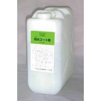 FALCON/洗車機用液剤 ニュー撥水コート 18L P-139【05P03Dec16】