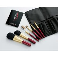 Kfi-R156 熊野化粧筆セット 筆の心 ブラシ専用ケース付き【05P03Dec16】