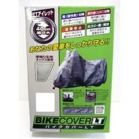 ユニカー工業 バイクカバーLT 8L BB-9010【05P03Dec16】