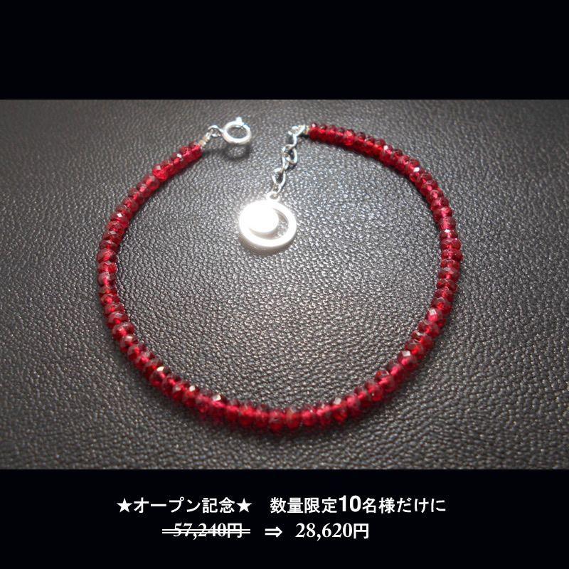 【数量限定品】【REGOLITH(レゴリス)月の砂 RED SPINEL レッドスピネル】【05P03Dec16】