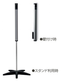 ロジャーデジマスター7000パック(2) フォナック/phonak
