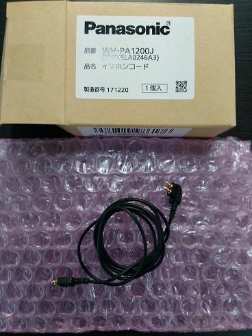 送料無料 人気アナログ補聴器アクセサリー 最新 直送商品 パナソニック アナログポケット型補聴器WH用イヤホンコード panasonic