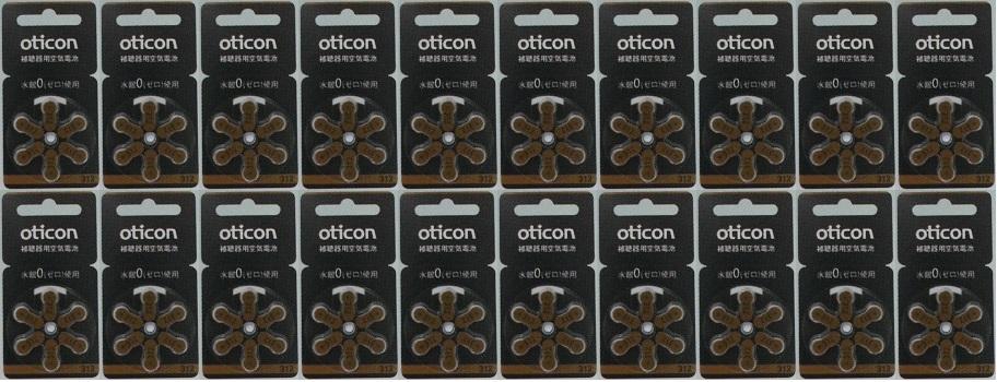 オーティコン PR41(312) oticon 補聴器空気電池 PR41(312) oticon 20パック(120粒), ホットパーツ:14757486 --- sunward.msk.ru