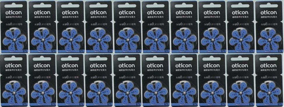 オーティコン oticon 補聴器空気電池 PR44(675) 20パック(120粒)