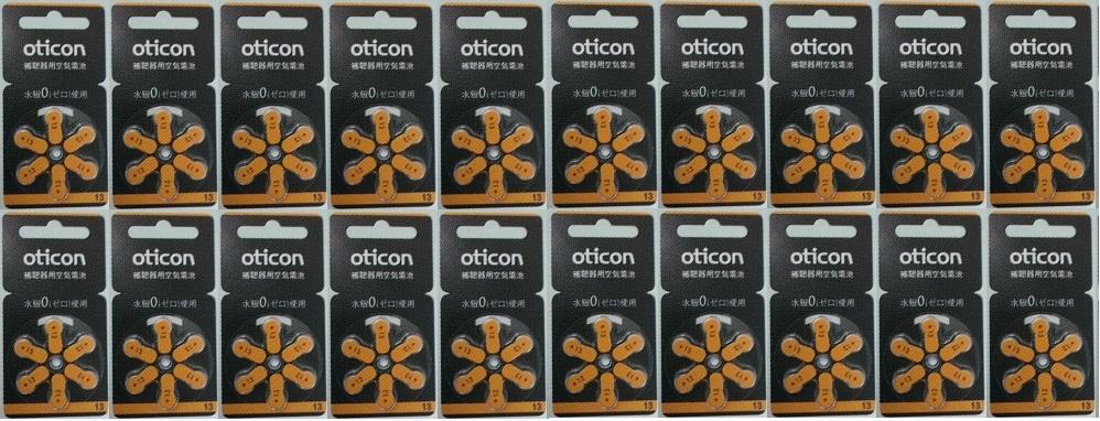 オーティコン oticon 補聴器空気電池 PR48(13) 20パック(120粒)