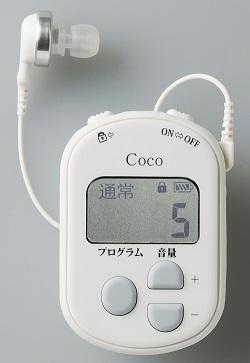 激安特価品 送料無料 アルカリ単四電池1本で使用可能 ポケット型デジタル補聴器COCO ココ 購買 gn CC-V GNリサウンド resound