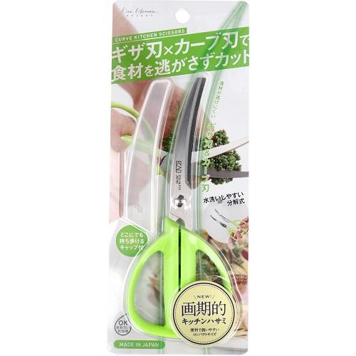 ※ラッピング ※ カーブキッチンハサミ ケース付 DH-2052 売却 グリーン