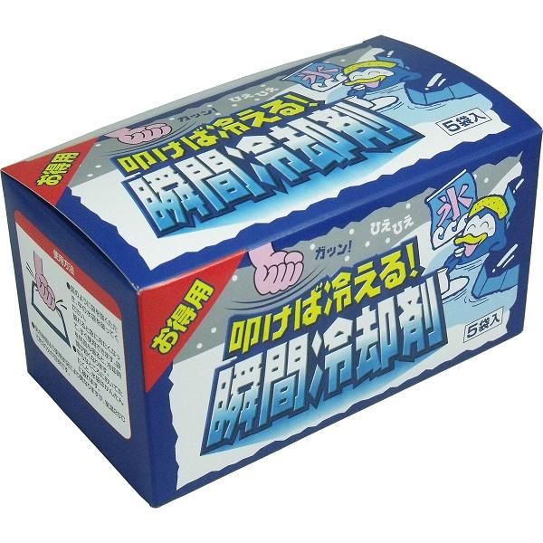倉庫 売れ筋 叩けば冷える 瞬間冷却剤 今季も再入荷 140g×5袋入 お得用