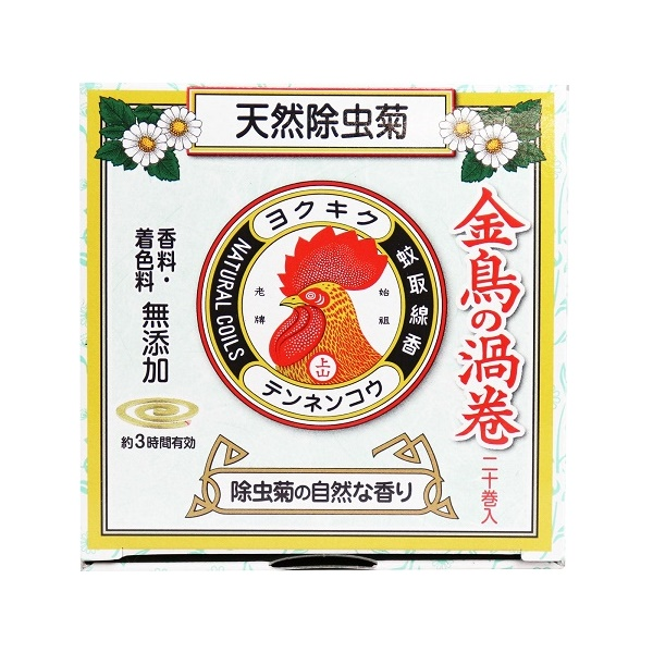 売れ筋 天然除虫菊 金鳥の渦巻 ミニサイズ メーカー公式ショップ 20巻入 40%OFFの激安セール 除虫菊の自然な香り