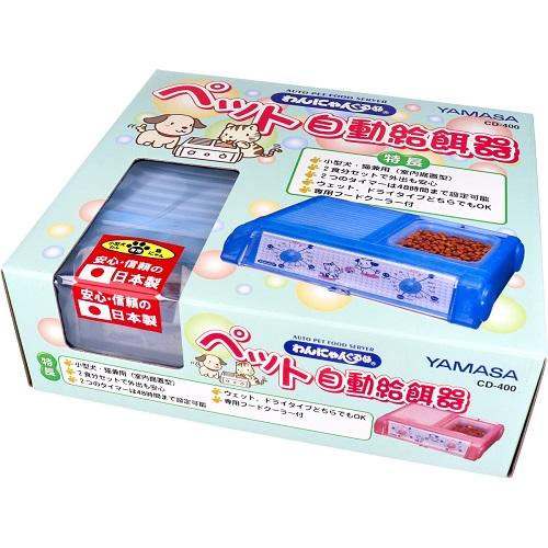わんにゃんぐるめ ペット自動給餌器CD-400 永遠の定番 クリアブルー お買い得品