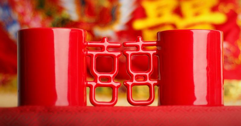 シチ マグカップ レッド 縁起の良いマグカップセット! Married Mug Red