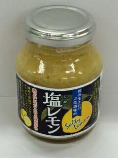 無料 搾ったレモンとひと味ちがう 欧州生まれの万能調味料 調味料 ご飯 激安通販専門店 endsale_18 180g 塩レモン