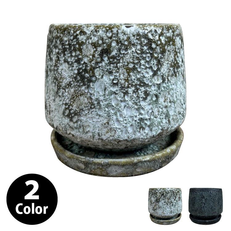 植木鉢 ファイバークレイポット AS040-285 9.5号(28.5cm) 受け皿付き 鉢底穴有り