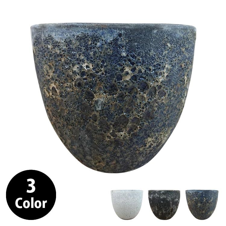 植木鉢 ムーングレイズポット GP008-460 15号(46cm) 鉢底穴有り