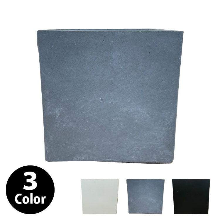 植木鉢 おしゃれ シンプルポット KT212-280 9号(28cm) / グラスファイバー 大型 白 黒 四角 軽い