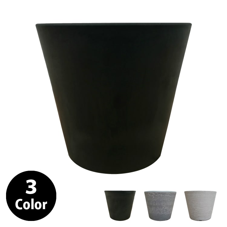 軽くて丈夫なプラスチック製!おしゃれな植木鉢。 植木鉢 おしゃれ 軽量シンプルポット MA101-200 7号(20cm) / プラスチック FRP