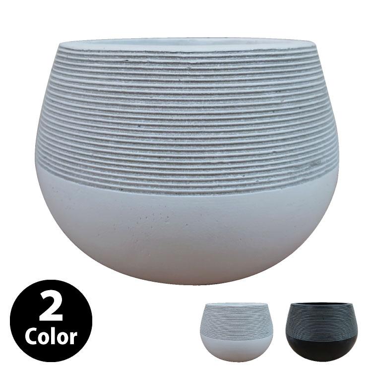 植木鉢 おしゃれ 丈夫で軽いグラスファイバー製 MM049-350 12号(35cm) / 陶器鉢 スタイリッシュ 大型