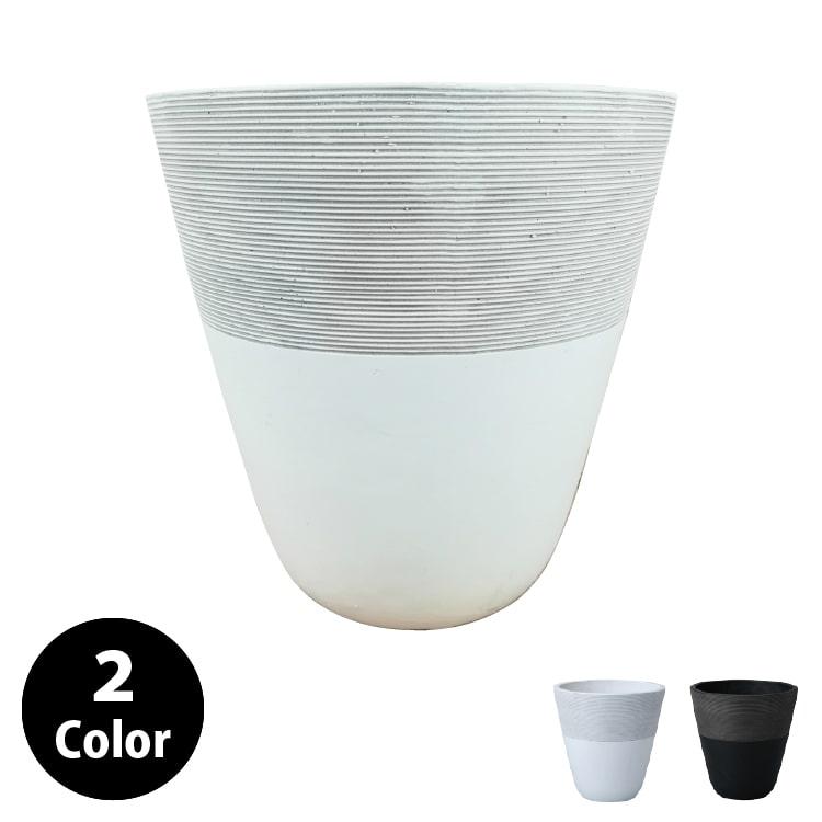 植木鉢 おしゃれ 丈夫で軽いグラスファイバー製 MM050-400 13号(40cm) / 陶器鉢 スタイリッシュ 大型