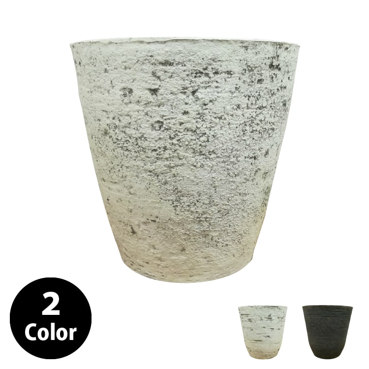 植木鉢 鉢カバー FRP 樹脂製ポット UN001-380 13号(38cm) / 大型 プラスチック 10号プラ鉢対応