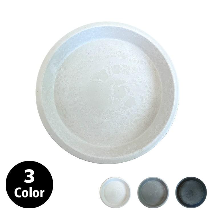合成樹脂製の丈夫な受け皿 おしゃれ 白 黒 スタイリッシュ インテリア 植木鉢 厚手 上等 受け皿 即納送料無料 丈夫な合成樹脂製 19.5cm UN312-195