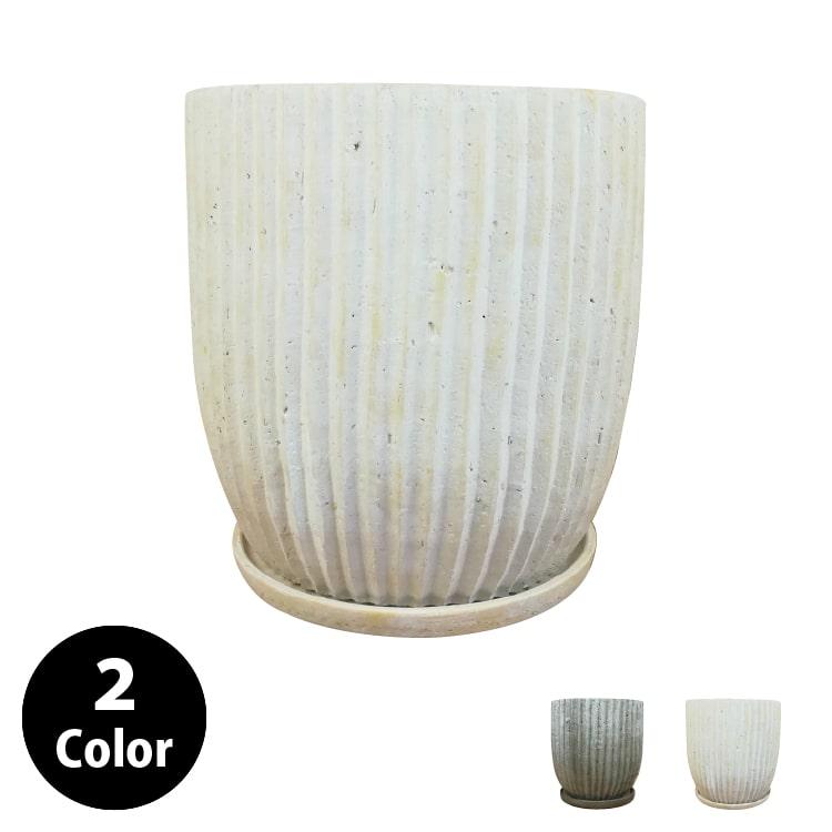 植木鉢 おしゃれ 10号用鉢カバー YS0576-390 13号(39cm) / 陶器鉢 受け皿付き 大型