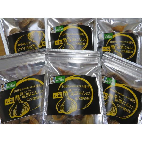八福の長期熟成発酵スーパー黒にんにく バラ6袋入り