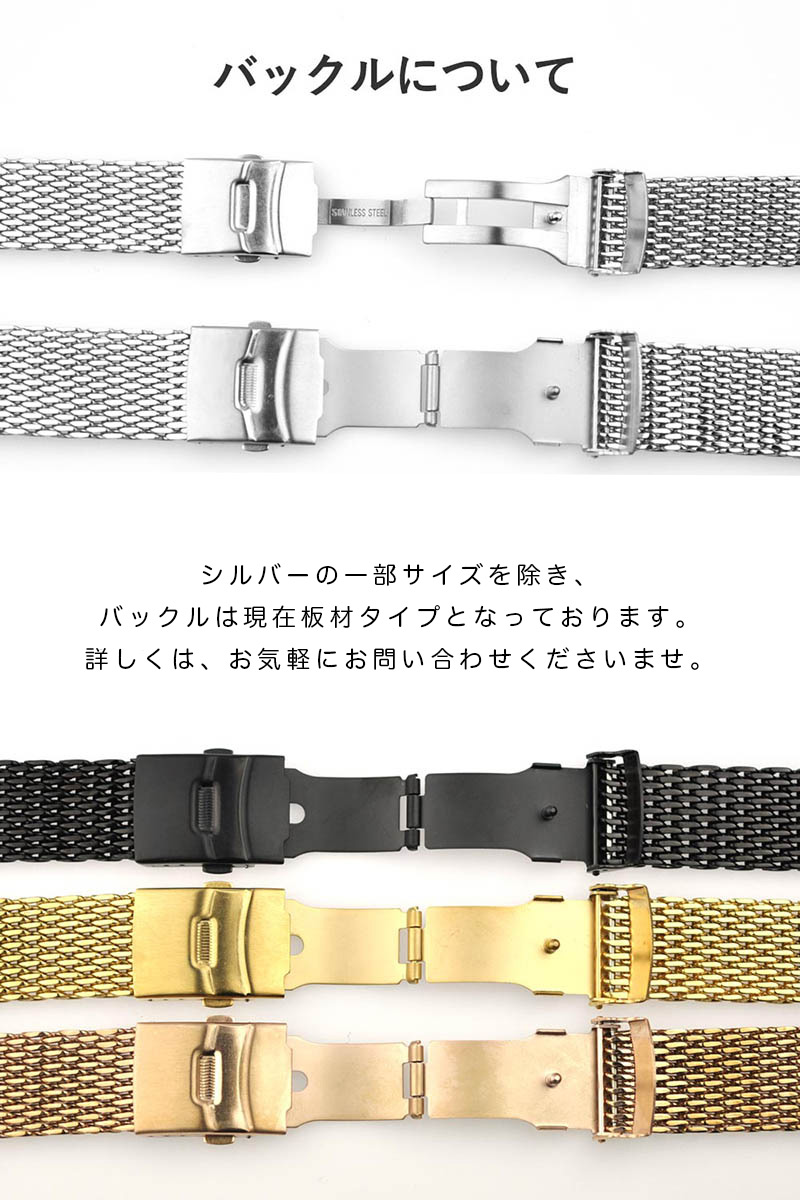 腕時計ベルト 腕時計バンド 替えストラップ 社外品 汎用ステンレスベルト 取付幅18/20/22/24mm 適用: Shark シャーク、PANERAI パネライ、BREITLING ブライトリング (尾錠)Dバックル付き [ Eight - EMSB201 ]