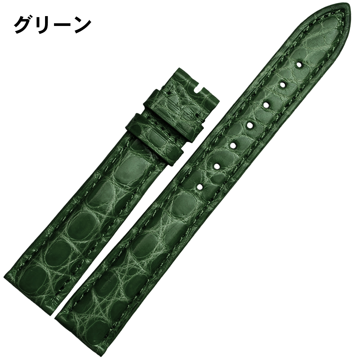 腕時計ベルト 腕時計バンド 替えストラップ 社外品 汎用レザーベルト / ワニ革 取付幅14/16/18/19/20/21/22mm 適用: FRANCK MULLER フランク・ミュラー、ROLEX ロレックス、OMEGA オメガ (尾錠)バックルなし [ Eight - ECLB039 ]