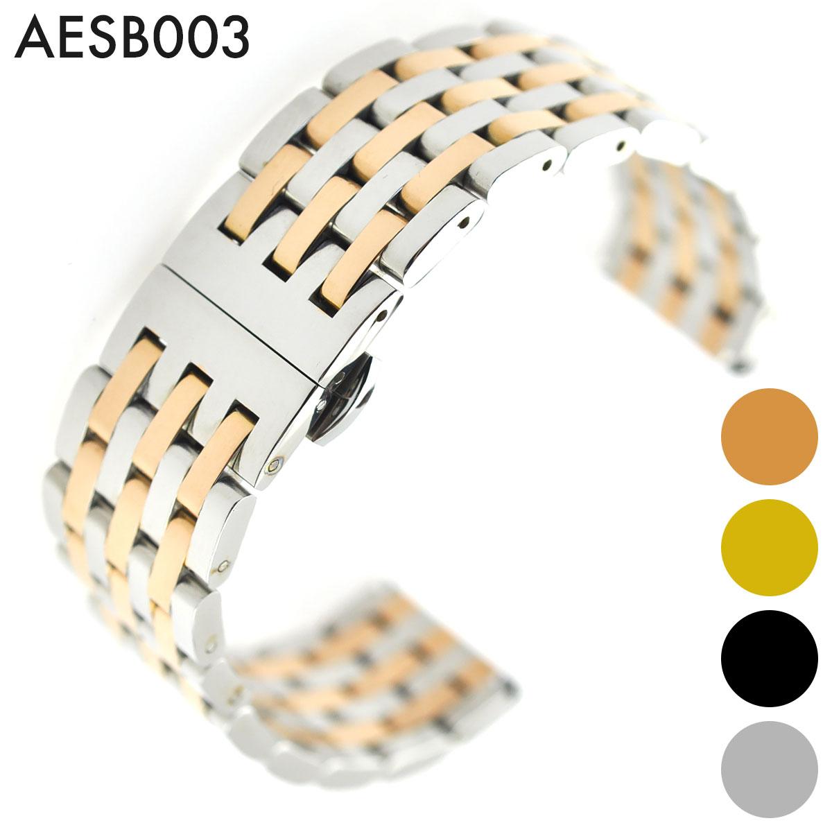 腕時計用 ステンレスベルト 取付幅:20mm/22mm 社外品 (尾錠) Dバックル [Eight-AESB003]
