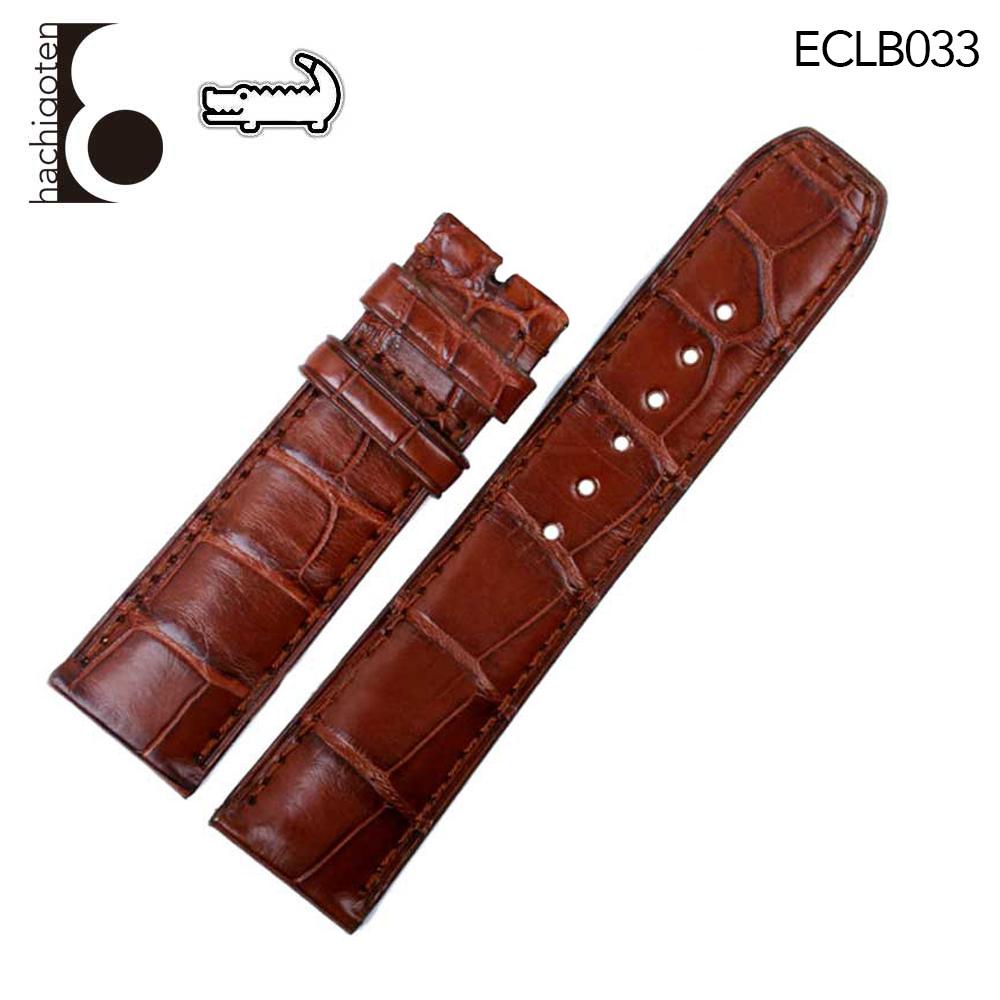 腕時計ベルト 腕時計バンド 替えストラップ 社外品 汎用レザーベルト / ワニ革 取付幅16/18/20/21/22mm 適用: Baume&Mercier ボーム&メルシエ、OMEGA オメガ、 (尾錠)バックルなし [ Eight - ECLB033 ]