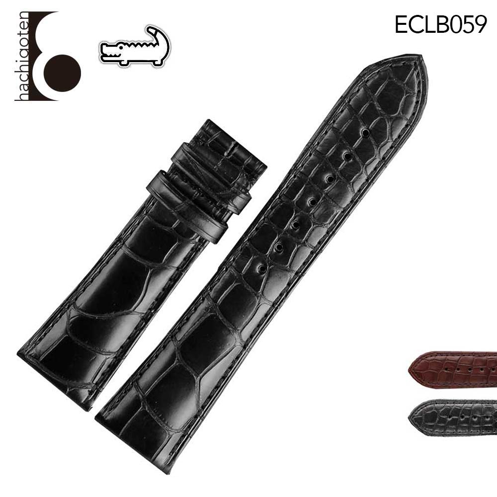 deff0bac2b89 [受注生産品]レザーベルト/ワニ革 ワニレザー ブラック/ブラウン メンズ レディース