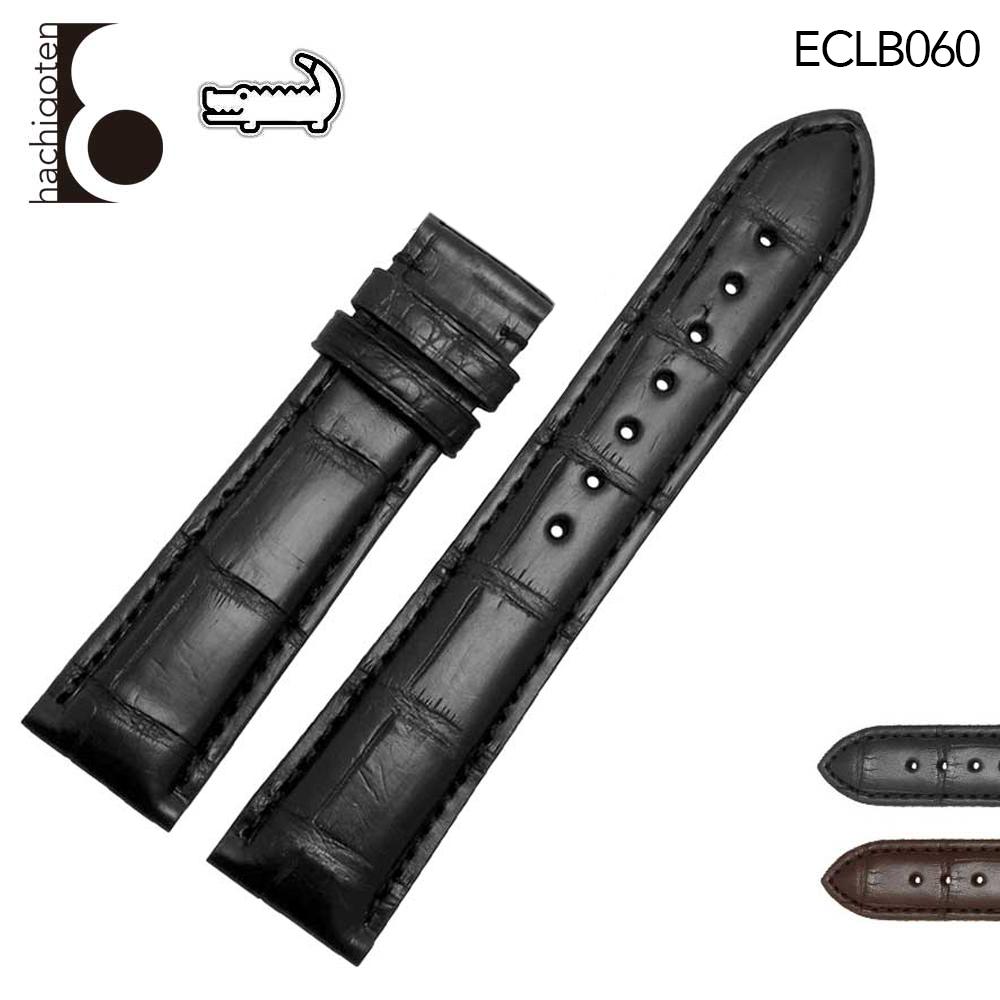 腕時計ベルト 腕時計バンド 替えストラップ 社外品 汎用レザーベルト / ワニ革 取付幅19/20/21/22mm 適用: JAEGER-LECOULTRE ジャガー・ルクルト (尾錠)バックル付き [ Eight - ECLB060 ]