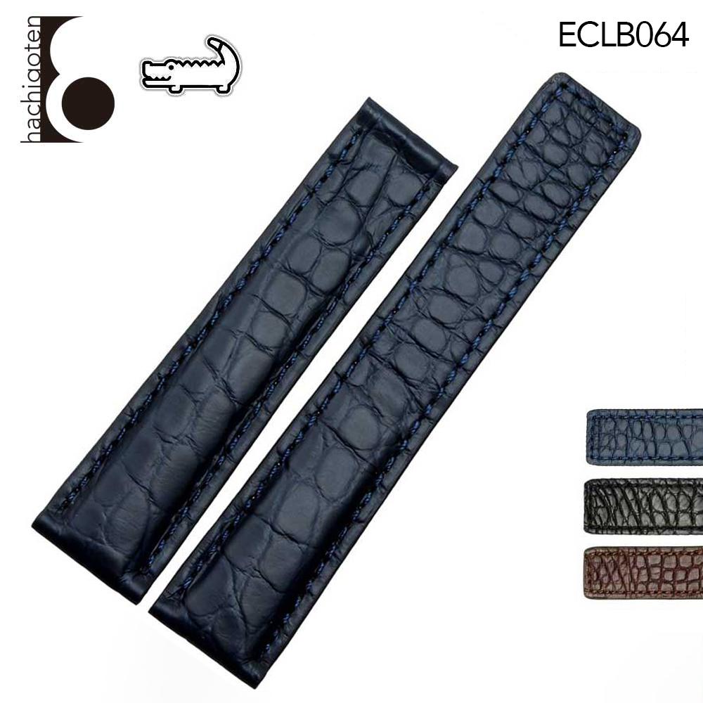 腕時計ベルト 腕時計バンド 替えストラップ 社外品 汎用レザーベルト / ワニ革 取付幅19/20/22mm 適用: TAG HEUER タグ・ホイヤー (尾錠)バックルなし [ Eight - ECLB064 ]