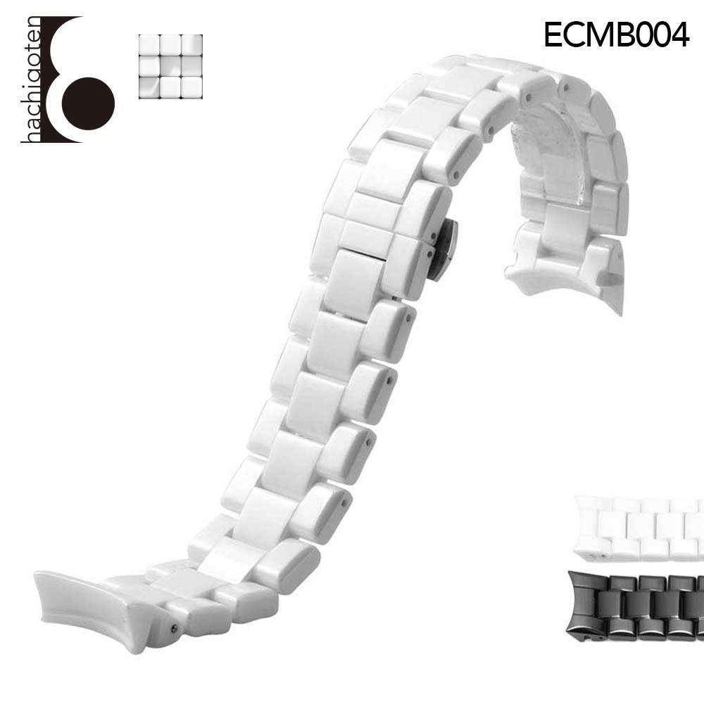 腕時計ベルト 腕時計バンド 替えストラップ 社外品 汎用セラミックベルト 取付幅18/22mm 適用: エンポリオ・アルマーニ[AR1400] [AR1410] [AR1453] (尾錠)Dバックル付き [ Eight - ECMB004 ]