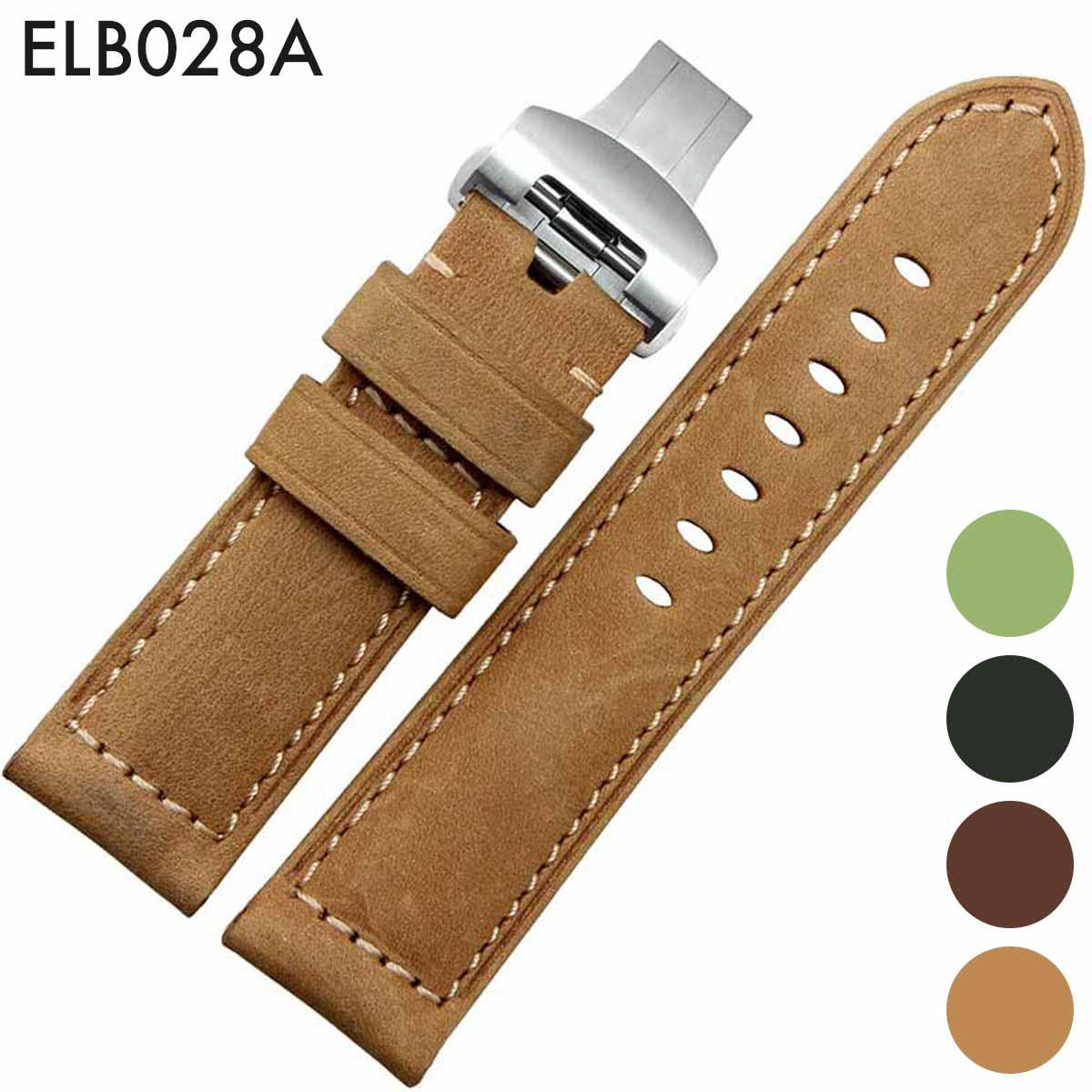 腕時計ベルト 腕時計バンド 替えストラップ 社外品 汎用レザーベルト 革ベルト 取付幅22mm/24mm/26mm 適用: パネライ [PAM111 312] (尾錠)Dバックル付き [ Eight - ELB028A ]