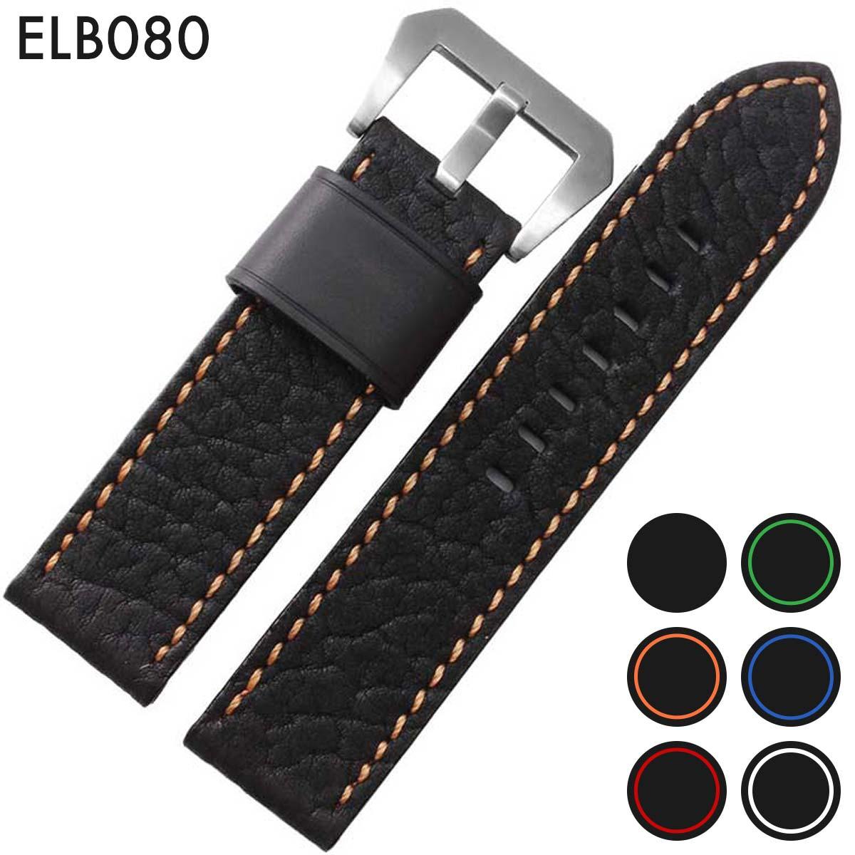 腕時計ベルト 腕時計バンド 革ベルト 取り付け幅20/22/24 適用タイプ: IWC [ Eight - ELB080 ]