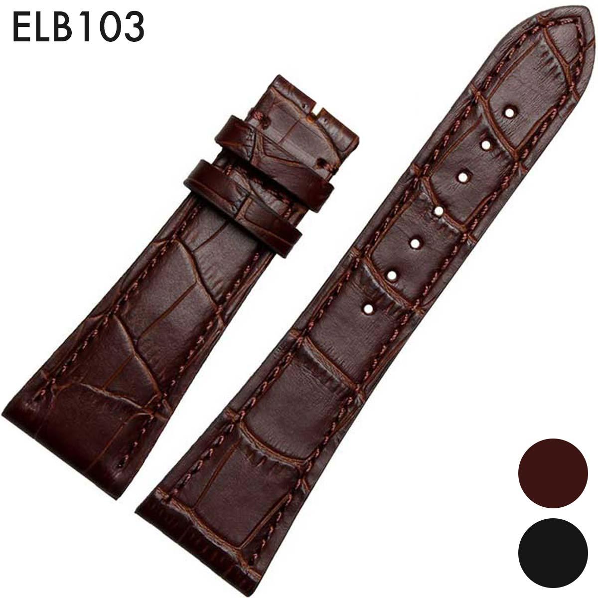 腕時計ベルト 腕時計バンド 替えストラップ 社外品 汎用レザーベルト 革ベルト 取付幅25mm 適用: Patek Philippe パテック・フィリップ [W409872] (尾錠)バックルなし [ Eight - ELB103 ]