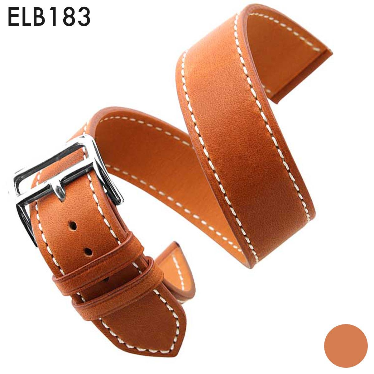 腕時計ベルト 腕時計バンド 替えストラップ 社外品 汎用レザーベルト 革ベルト 取付幅22mm 適用: AppleWatch アップル・ウォッチ (尾錠)ピンバックル付き [ Eight - ELB183 ]