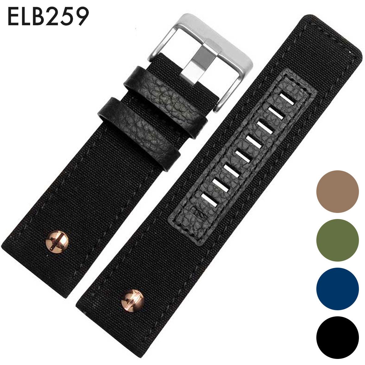 【メール便送料無料】 腕時計ベルト 腕時計バンド 替えストラップ 社外品 汎用レザーベルト 革ベルト 取付幅26mm 適用: DIESEL ディーゼル [DS4307mm/DS4321] (尾錠)ピンバックル付き [ Eight - ELB259 ]